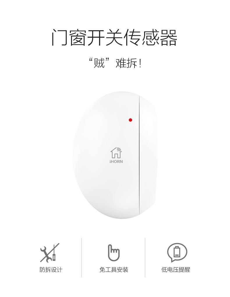 HO-09ZB-产品详情_01.jpg